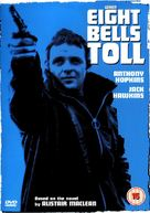 When Eight Bells Toll - British DVD cover (xs thumbnail)
