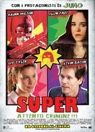 Super - Italian Movie Poster (xs thumbnail)