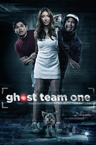 Ghost Team One - DVD cover (xs thumbnail)