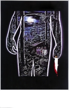 Friday the 13th - Key art (xs thumbnail)
