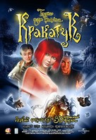 Krakatuk - Russian poster (xs thumbnail)