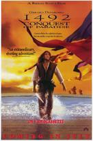 1492: Conquest of Paradise - Video release movie poster (xs thumbnail)