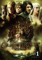 """Game of Thrones"" - Japanese DVD movie cover (xs thumbnail)"