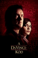 The Da Vinci Code - Hungarian Movie Poster (xs thumbnail)
