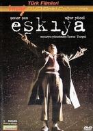 Eskiya - Turkish Movie Cover (xs thumbnail)
