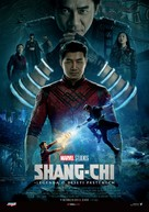 Shang-Chi and the Legend of the Ten Rings - Czech Movie Poster (xs thumbnail)