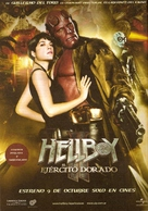 Hellboy II: The Golden Army - Argentinian Movie Poster (xs thumbnail)