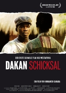Dakan - German Movie Poster (xs thumbnail)