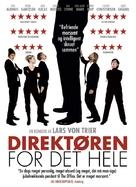 Direktøren for det hele - Danish DVD cover (xs thumbnail)