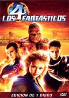 Fantastic Four - Spanish Movie Cover (xs thumbnail)