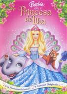 Barbie as the Island Princess - Portuguese Movie Cover (xs thumbnail)