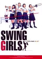 Swing Girls - poster (xs thumbnail)