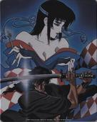 Ninja Scroll - Japanese Blu-Ray cover (xs thumbnail)