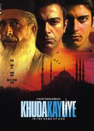 Khuda Ke Liye - Indian Movie Cover (xs thumbnail)
