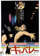 Cabaret - Japanese Movie Poster (xs thumbnail)