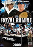 WWE Royal Rumble - DVD cover (xs thumbnail)