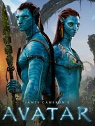 Avatar - Movie Poster (xs thumbnail)