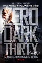 Zero Dark Thirty - Argentinian Movie Poster (xs thumbnail)