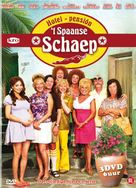 """Schaep Met De 5 Pooten, 't"" - Dutch DVD cover (xs thumbnail)"