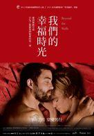 Hors les murs - Taiwanese Movie Poster (xs thumbnail)