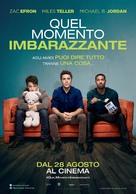 That Awkward Moment - Italian Movie Poster (xs thumbnail)