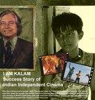 I Am Kalam - Indian DVD cover (xs thumbnail)