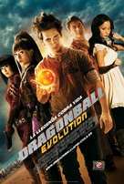 Dragonball Evolution - Andorran Movie Poster (xs thumbnail)