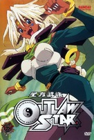 """Outlaw Star"" - Movie Cover (xs thumbnail)"