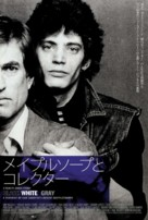 Black White + Gray: A Portrait of Sam Wagstaff and Robert Mapplethorpe - Japanese Movie Poster (xs thumbnail)