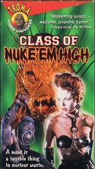 Class of Nuke 'Em High - Movie Cover (xs thumbnail)