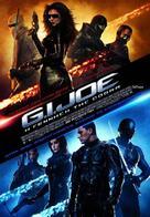 G.I. Joe: The Rise of Cobra - Greek Movie Poster (xs thumbnail)