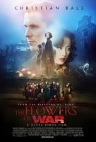 Jin líng shí san chai - Movie Poster (xs thumbnail)