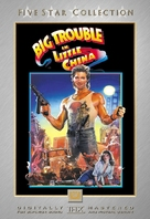 Big Trouble In Little China - Movie Cover (xs thumbnail)