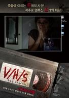 V/H/S - South Korean Movie Poster (xs thumbnail)