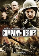 Company of Heroes - Japanese Movie Cover (xs thumbnail)