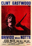 Play Misty For Me - Italian Movie Poster (xs thumbnail)