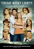 """Friday Night Lights"" - DVD cover (xs thumbnail)"