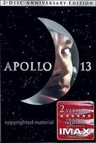 Apollo 13 - DVD cover (xs thumbnail)