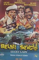 Lucky Lady - Turkish VHS cover (xs thumbnail)
