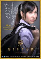 """""""The Gifted"""" - Thai Movie Poster (xs thumbnail)"""