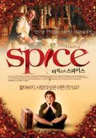 Politiki kouzina - South Korean Movie Poster (xs thumbnail)