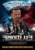 Shark Week - South Korean Movie Poster (xs thumbnail)