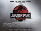 Jurassic Park - British Re-release movie poster (xs thumbnail)