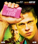 Fight Club - Brazilian Movie Cover (xs thumbnail)