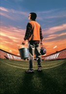 The Waterboy - Key art (xs thumbnail)