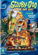 """""""Scooby-Doo, Where Are You!"""" - Movie Cover (xs thumbnail)"""