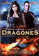 Age of the Dragons - Mexican DVD cover (xs thumbnail)