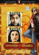 Bunty Aur Babli - Indian Movie Cover (xs thumbnail)