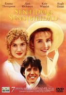 Sense and Sensibility - Spanish DVD cover (xs thumbnail)