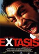 Éxtasis - Spanish Movie Poster (xs thumbnail)